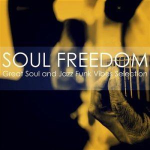 elektronische funk-soul die muziek heeft een effect op de ontwikkeling van